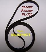 Пассик для Pioneer PL-335 пасик ремень Пионер PL335
