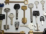 Изготовление ключей по за замку