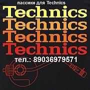 Фирменный новый пассик Technics SL-20 A пасик к Техникс SL20A