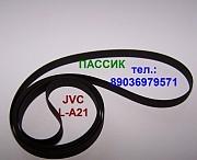 Новый японский пассик для JVC L-A21 пасик ремень JVC