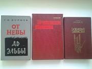 Военные мемуары и записки, повести, очерки