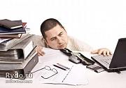 Требуется административный специалист в офис