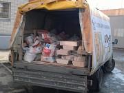 Вывоз мусора Краснодар Грузчики Грузоперевозки