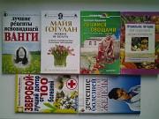 Лечение и питание при различных заболеваниях. Проверенные рецепты